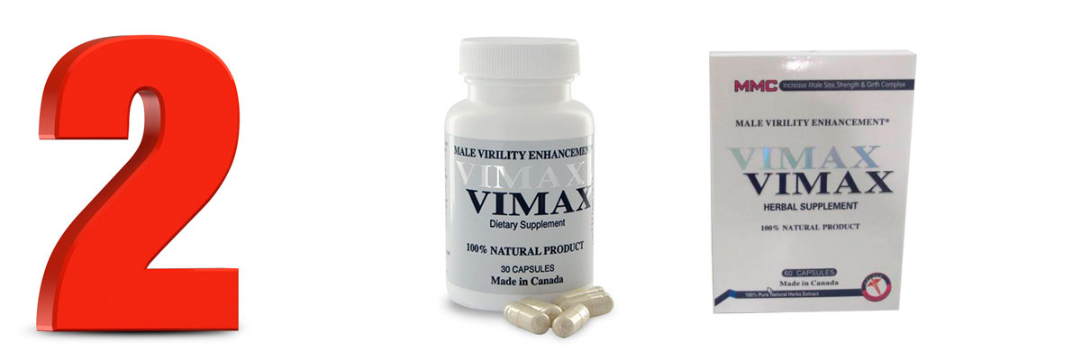 vimax pills second best